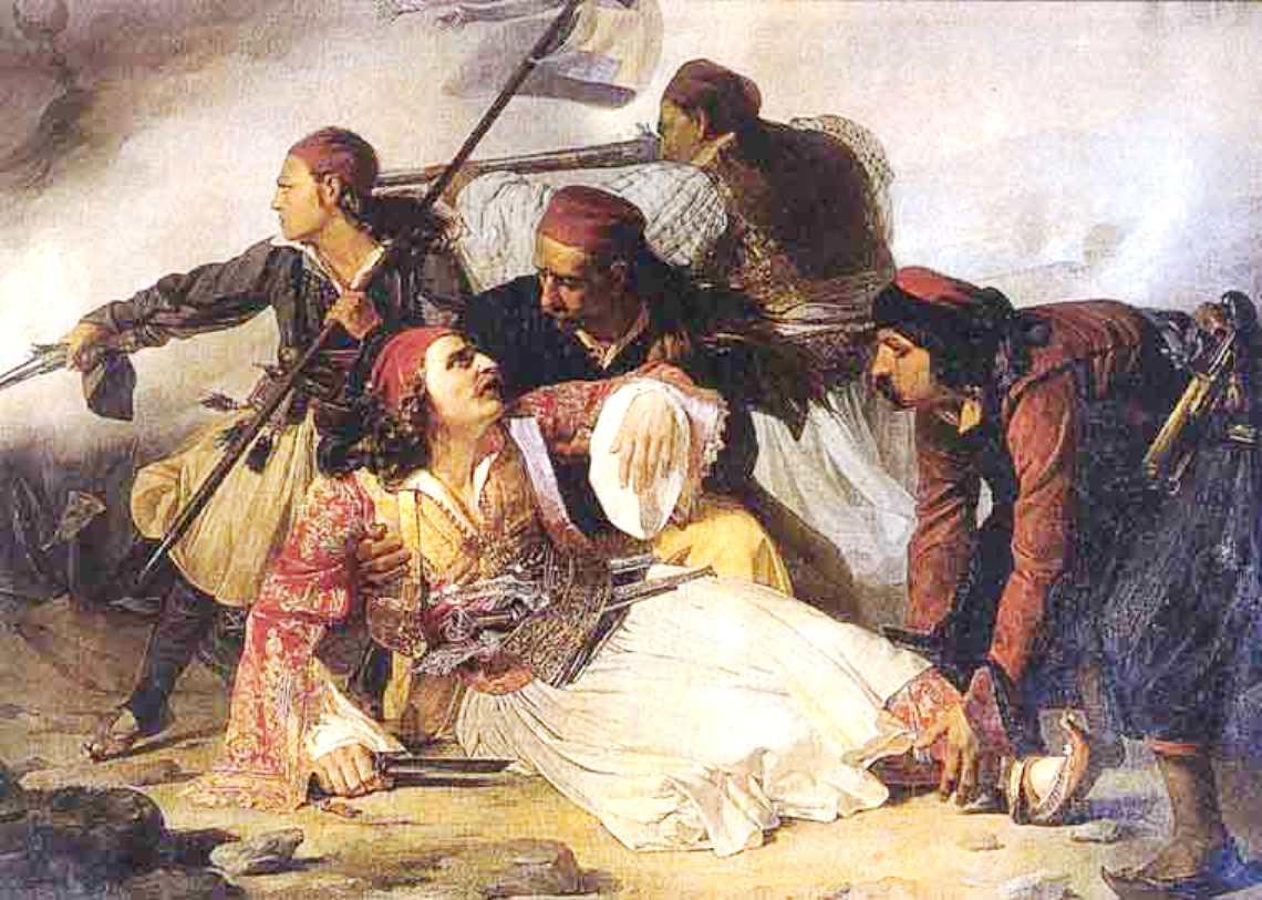 Πίνακας τοῦ Ludovico Lipparini, ποὺ βρίσκεται εις τὸ μουσεῖον Τεργέστης.
